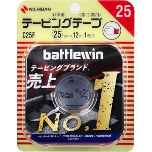 ニチバン バトルウィンテーピング C25F 25mm×12m 1巻入|kintarou