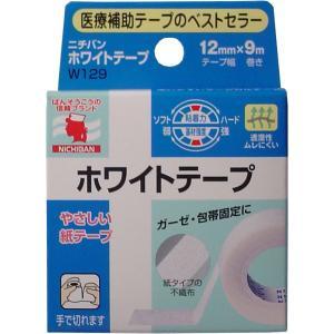 ニチバン ホワイトテープ 12mm×9mの関連商品3