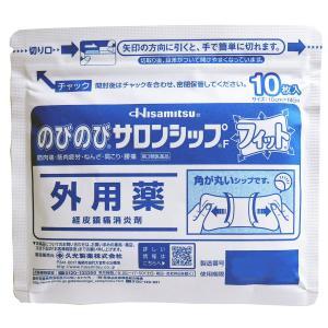 【第3類医薬品】 のびのびサロンシップF 10枚入
