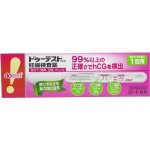 ●99%以上の正確さでhCGを検出●朝、昼、夜、いつの尿でも検査可能●生理予定日の約1週間後から検査...