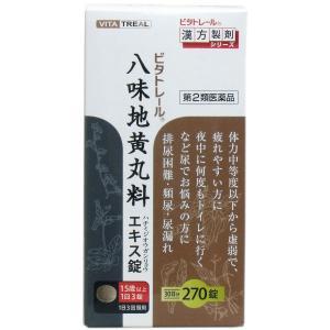 漢方処方「八味地黄丸」を煎じて服用する不便をなくし、簡単に服用できるようにエキス錠とした製品です。 ...