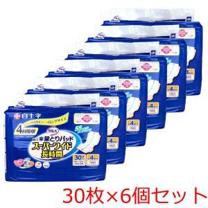 サルバ あて楽パッド スーパーワイド長時間 男女共用 30枚入×6個セット 【ケース販売】|金太郎SHOP