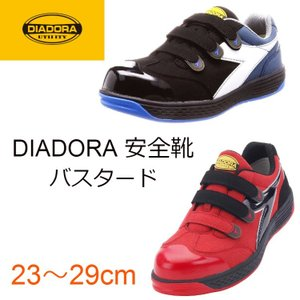 安全靴 ディアドラ DIADORA 送料無料 メンズ レディース 大きいサイズ 女性用サイズ バスタ...