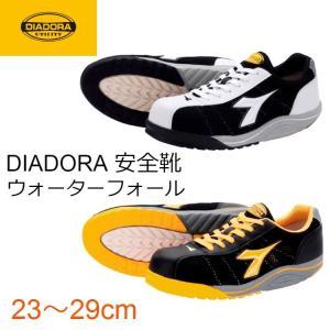 安全靴 ディアドラ DIADORA 送料無料 メンズ レディース 大きいサイズ 女性用サイズ ウォー...