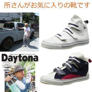所さんがBSフジの世田谷ベースや雑誌Daytonaでお気に入りの靴として紹介していたのがこの商品。 ...