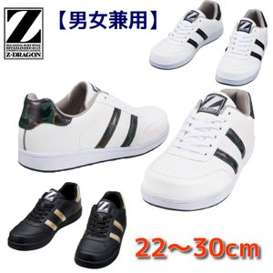 安全靴 スニーカー メンズ レディース 男女兼用 送料無料 大きいサイズ 女性用サイズ セーフティー...