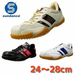 送料無料 安全靴 sundance サンダンス セーフティスニーカー VP-2000