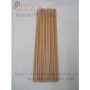 筮竹45センチ|kintotonene