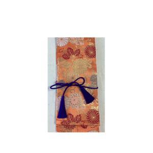 筮竹袋・紺|kintotonene