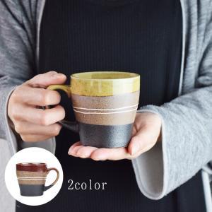 マグカップ おしゃれ 300ml モダンアート 赤 黄色 美濃焼 国産|kintouen
