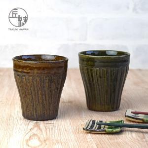 タンブラー 食器 おしゃれ 美濃焼 削り目 陶器 280ml 窯元 作家|kintouen