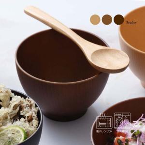 NH home スープボウルS 日本製|kintouen