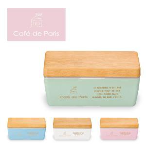 SALE お弁当箱 ランチボックス Cafe de PARIS 木目BCランチS 日本製|kintouen