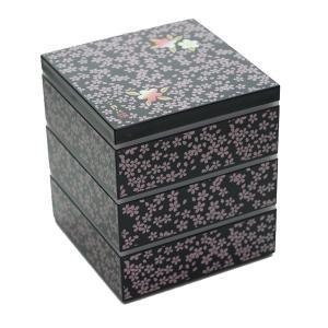 重箱 お重箱 食器 おしゃれ お正月 シール付 5.0 大和三段重 雅桜 宇野千代 黒|kintouen