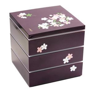 重箱 お重箱 食器 おしゃれ お正月 シール付 6.5 切立三段重 あけぼの桜 宇野千代 紫|kintouen