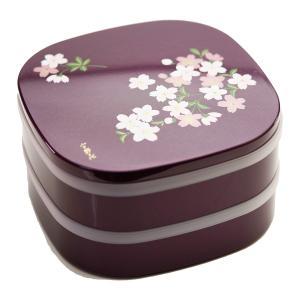 重箱 お重箱 食器 おしゃれ お正月 シール付 6.5 くつわオードブル 十字仕切付 あけぼの桜 宇野千代 紫|kintouen