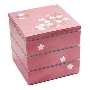 重箱 お重箱 食器 おしゃれ お正月 シール付 6.5 切立三段重 あけぼの桜 宇野千代 ピンク|kintouen