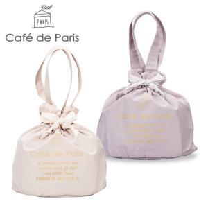 PARIS 巾着バッグ 食器 おしゃれ kintouen