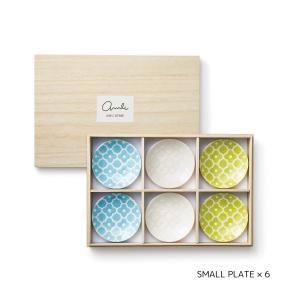 小皿セット 小花皿 木箱 SOLE 日本製 食器 おしゃれ 結婚祝い 誕生日 プレゼント|kintouen