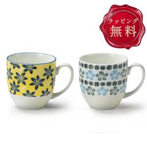 ペア マグカップ セット 2個 北欧 結婚祝い プレゼント おしゃれ 2021 食器セット 磁器 日本製 300ml ポタリーフィールド|kintouen