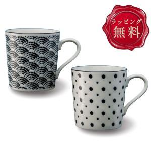 マグカップ 2個 セット 和食器 食器セット ペア 結婚祝い プレゼント おしゃれ 2021 小紋柄 磁器 日本製 380ml 誕生日|kintouen