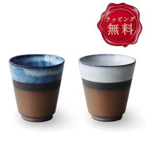 タンブラー カップ フリーカップ ギフト セット 食器 おしゃれ 2個 日本製 木箱 結婚祝い プレゼント 誕生日|kintouen