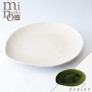 アウトレット 食器 おしゃれ しずく ミート皿 かわいい 食器 おしゃれ 美濃焼 日本製 食器|kintouen