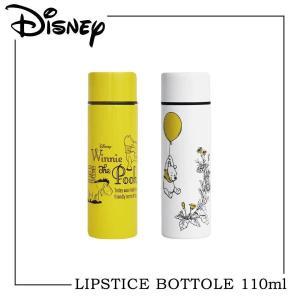 アウトレット ディズニー くまのプーさん 小さい水筒 110ml ステンレスボトル ミニ ボトル|kintouen