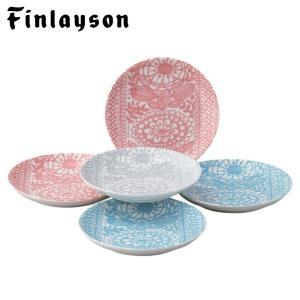 フィンレイソン 食器セット ファイブプレート 皿 お皿 おしゃれ 女性 誕生日 結婚祝い プレゼント 日本製|kintouen