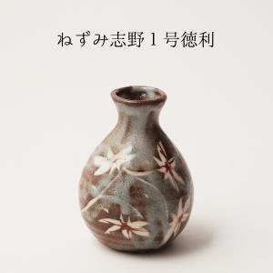 和食器 おしゃれ 徳利 酒器 ねずみ志野 1号 約200ml 日本製 岐阜県|kintouen