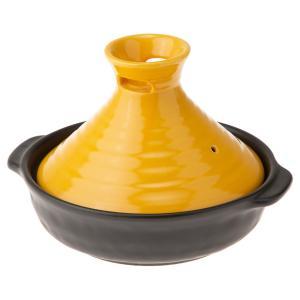 タジン鍋 ヘルシー調理鍋 一人用 イエロー 箱入り 250ml 耐熱陶器 日本製|kintouen