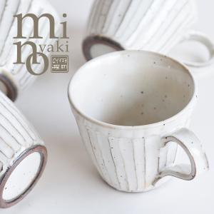 マグカップ 粉引 削ぎ目 広口 美濃焼 日本製 食器|kintouen
