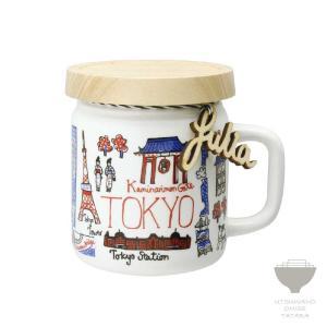 ジュリア・ガッシュ Julia GASH ジャーマグ TOKYO 東京 マグカップ 専用箱入り プチギフト プレゼント ラッピング対応|kintouen