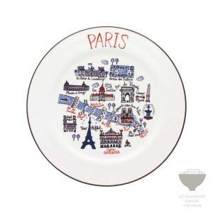 ジュリアガッシュ プレート PARIS パリ 専用箱入り 食器 おしゃれ プチギフト 結婚祝い プレゼント 誕生日 kintouen