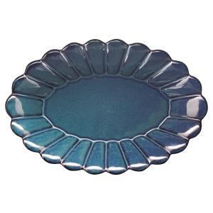 大皿 陶器 ポテリエ オーバルプレートL ネイビー パスタ皿 カレー皿 おしゃれ 和食器 美濃焼 日...