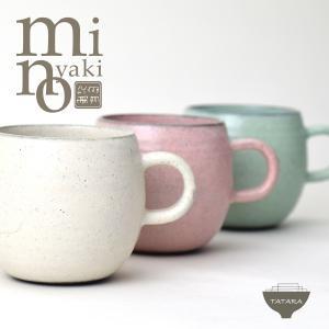 マグカップ ぽってり まんまるマグ 美濃焼 食器 おしゃれ カフェ 和カフェ かわいい まぐ マグ 3色|kintouen