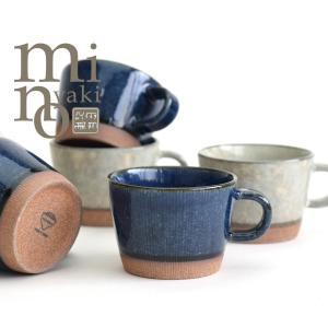 美濃焼 マグカップ スープカップ 椀 食器 おしゃれ 口広 赤土 窯変 日本製 紺 ヒスイ カフェ 和カフェ たたらオリジナル|kintouen