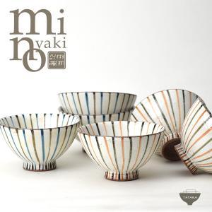 美濃焼 飯碗 お茶碗 ごはん茶碗 二色十草 麦藁手 手描き 食器|kintouen