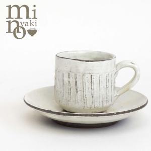 コーヒー碗皿 珈琲 カップ&ソーサー おしゃれ 粉引 削ぎ目 美濃焼 陶器 たたら|kintouen