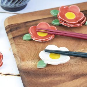 箸置き 椿 つばき 美濃焼 食器 おしゃれ 陶器 手作り 手びねり たたら作り かわいい 2種類|kintouen