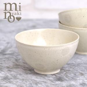茶碗 お茶碗 小 食器 水玉 ドット おしゃれ 美濃焼 ホワイト 電子レンジ・食洗機対応 サボン 日本製 たたら|kintouen