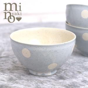 茶碗 お茶碗 食器 水玉 ドット おしゃれ 美濃焼 ブルー 電子レンジ・食洗機対応 サボン 日本製 たたら|kintouen