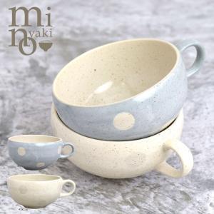 スープカップ マグカップ おしゃれ 食器 水玉 ドット 美濃焼 ホワイト 電子レンジ・食洗機対応 サボン 日本製 たたら|kintouen