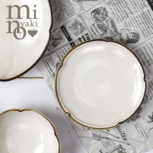粉引 お皿 おしゃれ 和食器 陶器 姫りんか 渕錆 手元皿 美濃焼 たたら|kintouen