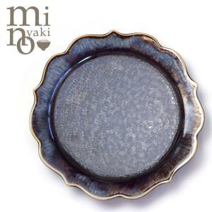 プレート 皿 19cm おしゃれ レリーフ サンレリーフ 電子レンジ・食洗機対応 磁器 窯変 ブラウン ケーキ皿 食器 美濃焼 日本製 ペネト たたら|kintouen