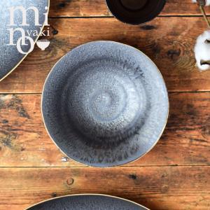 たわみ鉢 盛り鉢 食器 おしゃれ 19.5cm 電子レンジ・食洗機対応 磁器 窯変 美濃焼 ペネト たたら|kintouen
