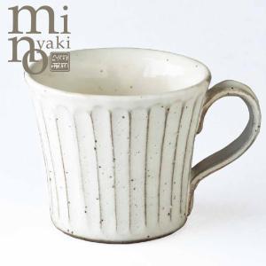 マグカップ 陶器 粉引 削ぎ目マグ おしゃれ 和食器 美濃焼 日本製 箱入り 食器 プレゼント ギフト ラッピング対応 あすつく|kintouen