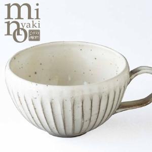 スープカップ 陶器 粉引 削ぎ目スープ おしゃれ 和食器 美濃焼 日本製 箱入り 食器 プレゼント ギフト ラッピング対応 あすつく|kintouen