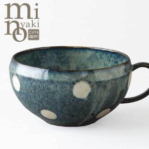 [欠品中]スープカップ 陶器 グランブルー水玉 スープボウル おしゃれ 和食器 美濃焼 日本製|kintouen