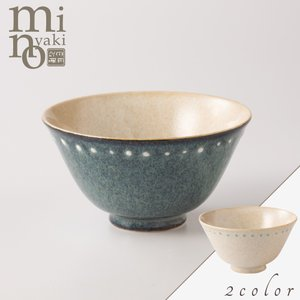 飯碗 ドットライン かわいい 食器 おしゃれ 美濃焼 日本製 食器 kintouen